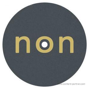 Aiken - Genetics Remixes (Blawan, Volte-Face, James Ruskin