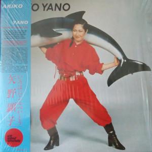 Akiko Yano - Iroha Ni Konpeitou (LP reissue)