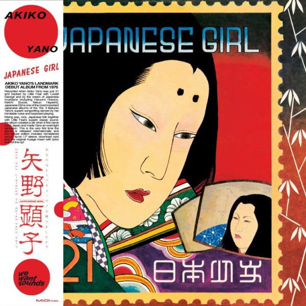 Akiko Yano - Japanese Girl (LP reissue)