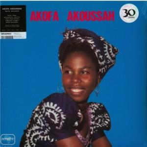 Akofa Akoussah - Akofa Akoussah
