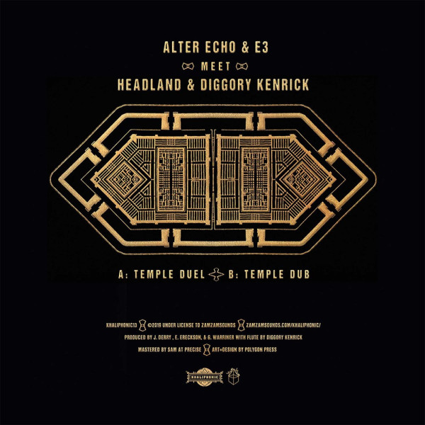 "Alter Echo, E3, Headland, Diggory Kenrick - Temple Duel 10"" (Back)"