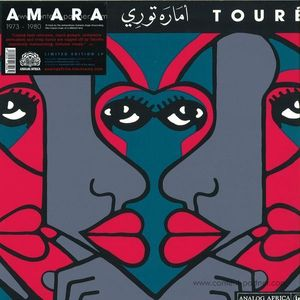 Amara Toure - Amara Toure Singles Collection (2LP)