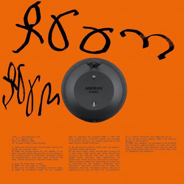 Andras - Boom Boom (12