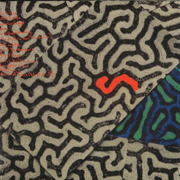 Animal Collective - Tangerine Reef (2LP+MP3) (Back)