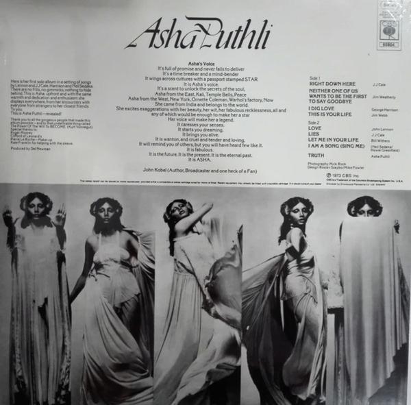 Asha Puthli - Asha Puthli (Ltd. Coloured RSD Reissue) (Back)