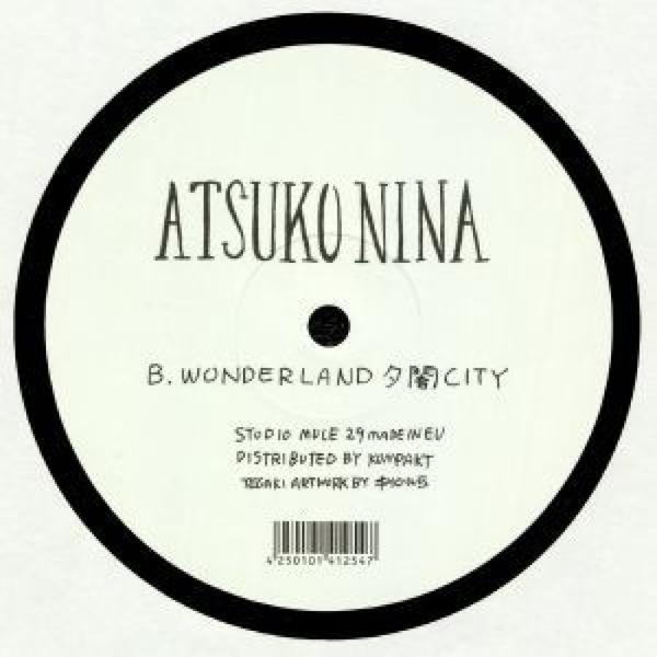Atsuko Nina - Teibou (Back)