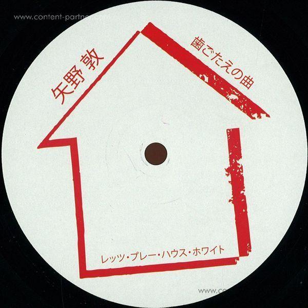 Atsushi Yano - Chewy Tunes (Back)