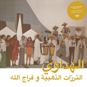 Attarazat Addahabia & Faradjallah - Al Hadaoui (LP+MP3)