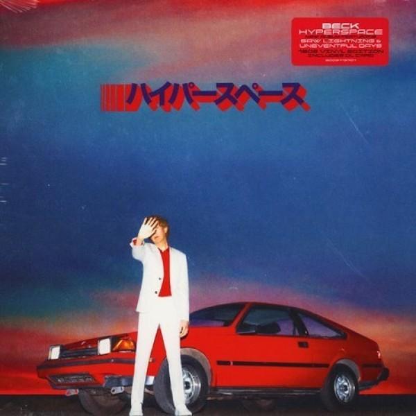 Beck - Hyperspace (Vinyl LP)