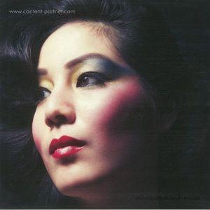 Chromatics - Nite (Ltd. Cherry Red Vinyl)