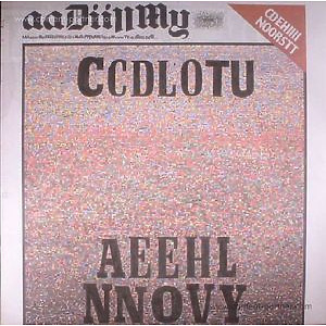 Coldcut - Only Heaven EP (12''+MP3)