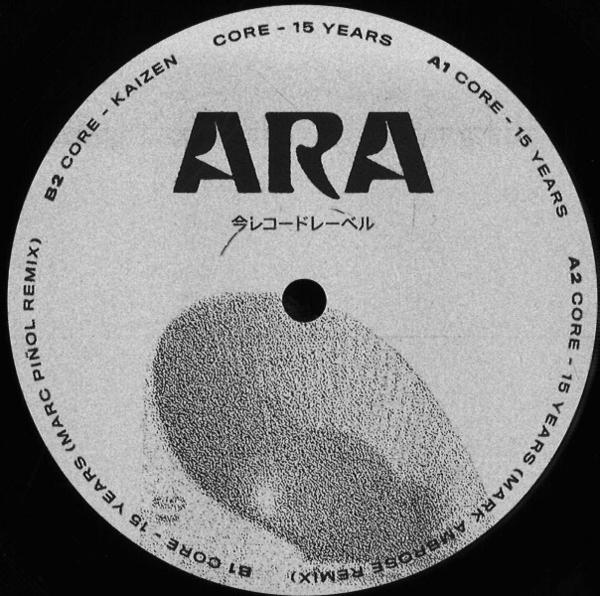 Core - 15 Years