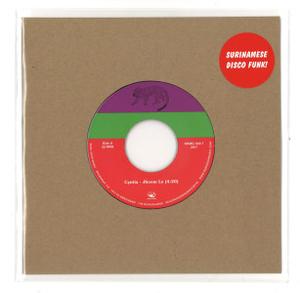 Cyntia / Astaria - Surinam Funk Force 45'' Sampler
