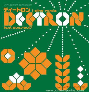 DEETRON FEAT OVASOUL 7 - I CLING Remix