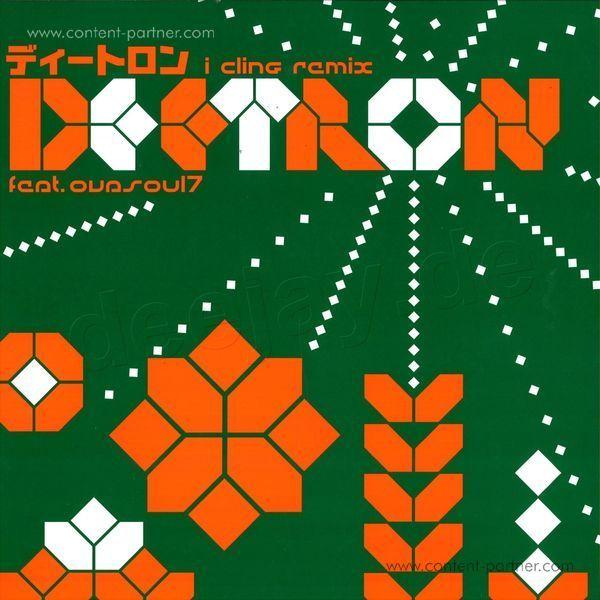 DEETRON FEAT OVASOUL 7 - I CLING Remix (Back)