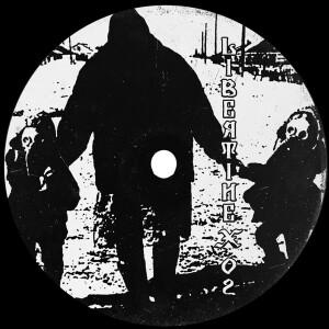 DJ Overdose - Libertine X02