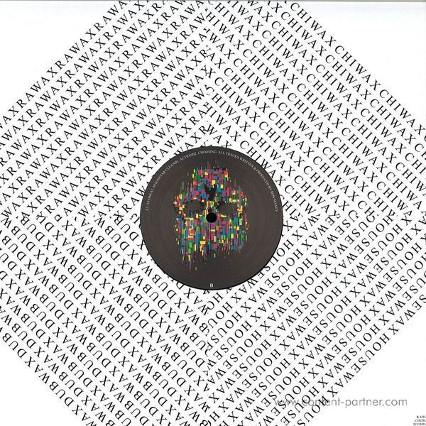 DJ Skull - As One Ep (Back)