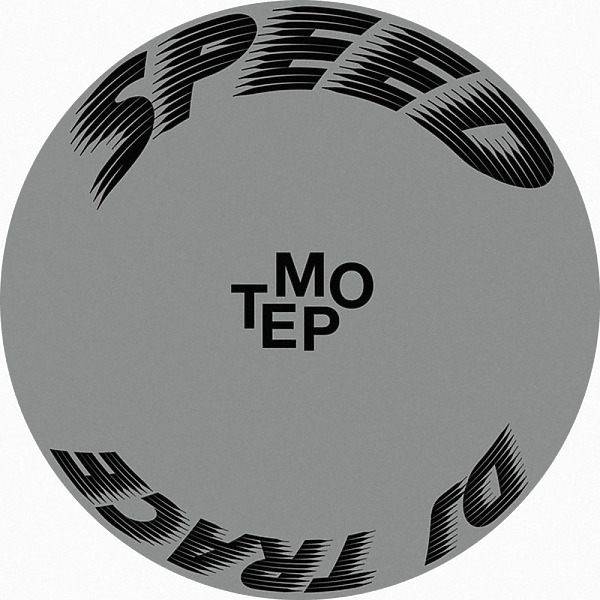 DJ Trace - Twister (Silver Picture Disc)