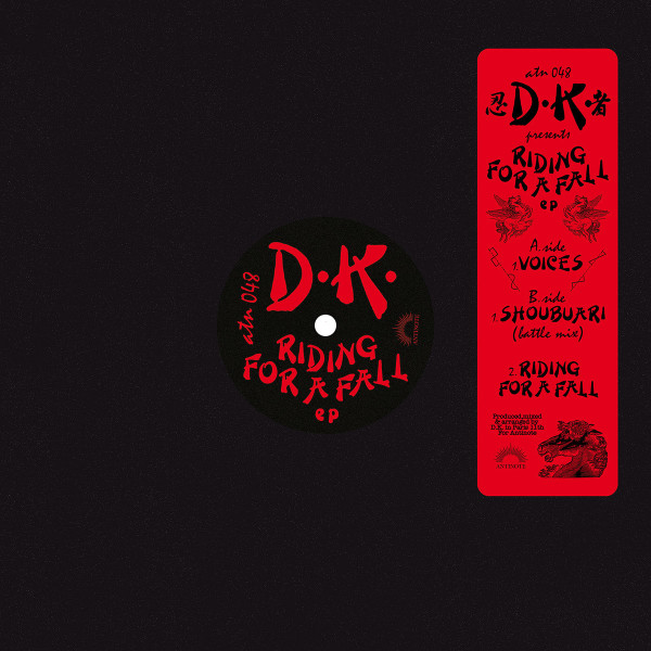 D.K. - RIDING FOR A FALL