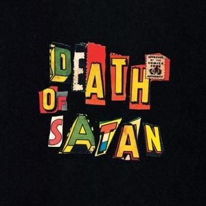 Danny & The Nightmares - Death Of Satan