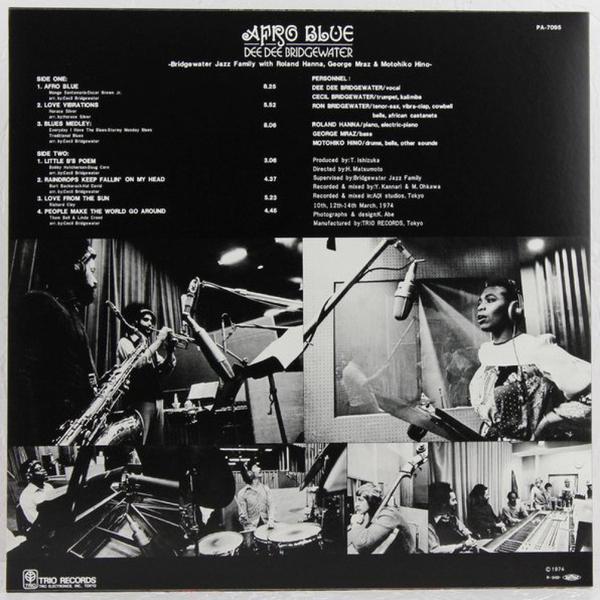 Dee Dee Bridgewater - Afro Blue (Black Vinyl LP) (Back)
