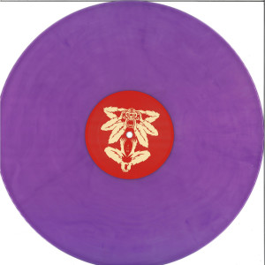Deformer - Bukkakecore [purple & clear mixed vinyl]