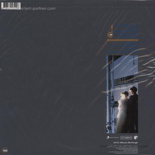 Depeche Mode - Some Great Reward (180g LP) (Back)