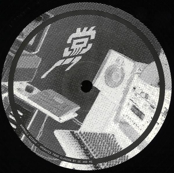 Diode / Grumptronix - Hexafunk / Nightmoves 1