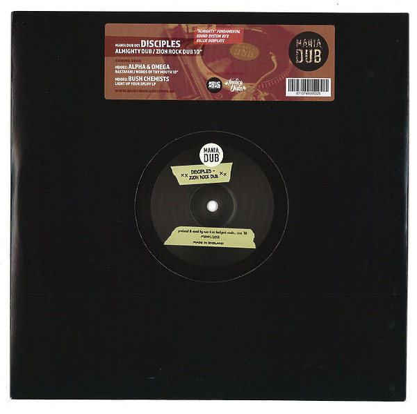 Disciples - Almighty Dub / Zion Rock Dub 10