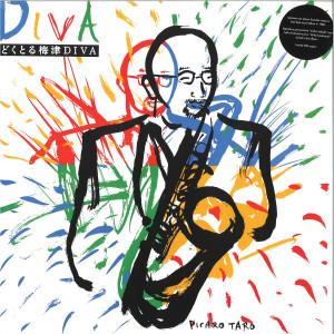 Doctor Umezu Diva - Diva