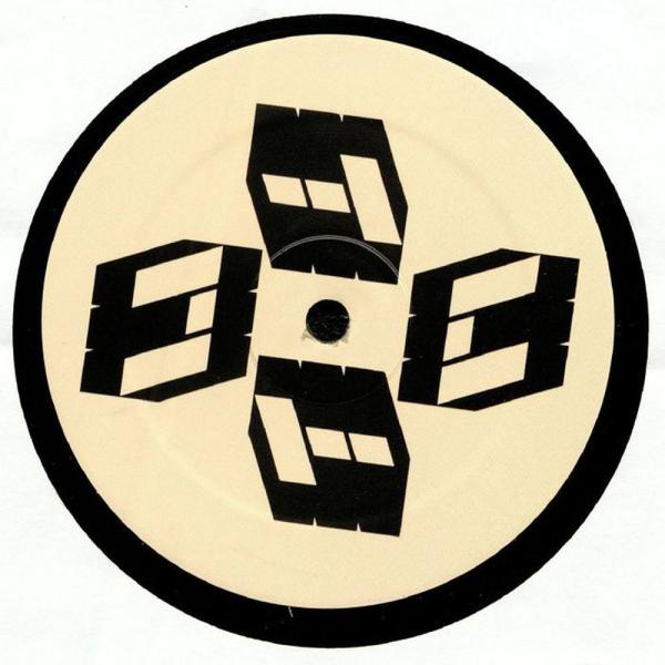 EJECA - Dance Trax Vol.18 (Back)