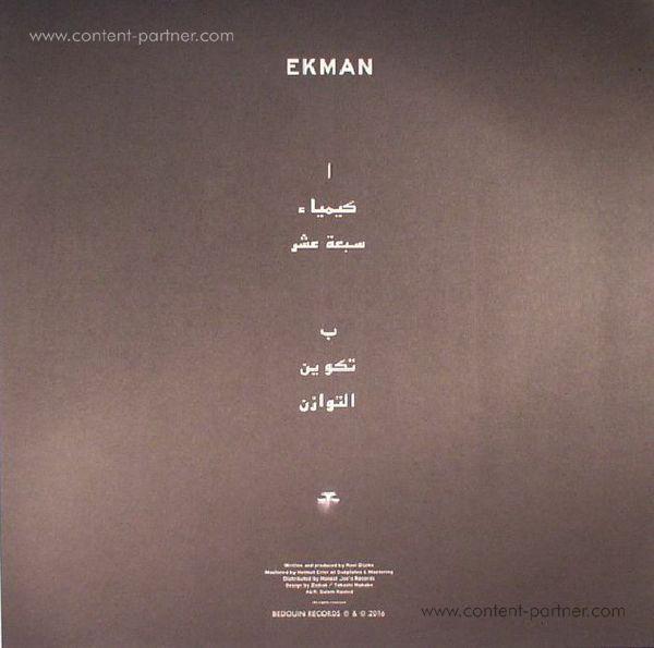 Ekman - Alchemy (Back)