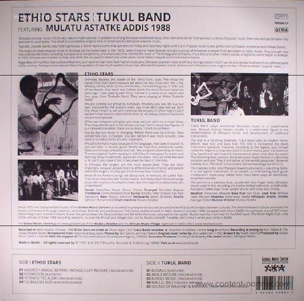 Ethio Stars / Tukul Band Feat. Mulatu Astatke - Addis 1988 (Remastered) (Back)