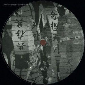 Eva808 - Psycho Sushi