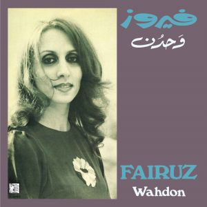 Fairuz - Wahdon (LP reissue)