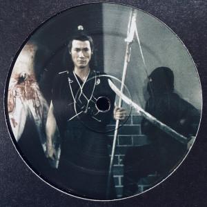 Farron - Five Element Ninjas - Remixed