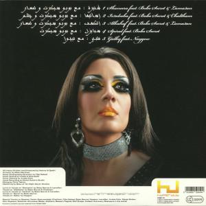 Fatima Al Qadiri - Shaneera Ep (Back)