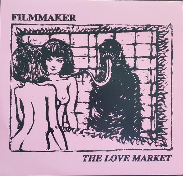 Filmmaker - THE LOVE MARKET (LP)