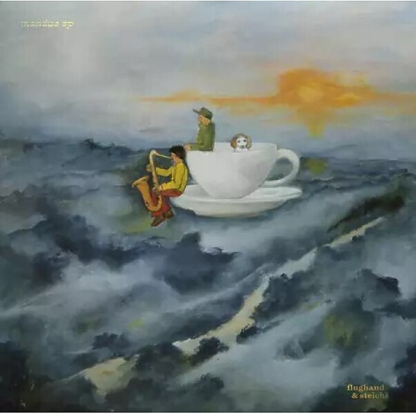 "Flughand x Steichi - Mandue (10"" Vinyl)"