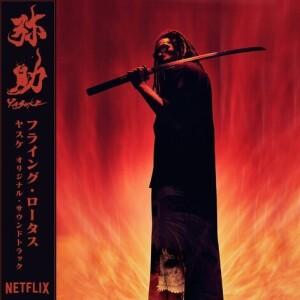 Flying Lotus - Yasuke (Black Vinyl LP+MP3)