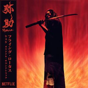 Flying Lotus - Yasuke (Red Vinyl LP+MP3)