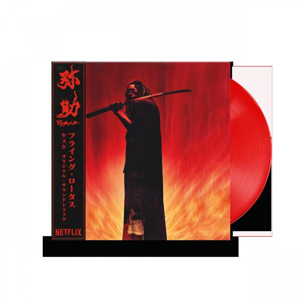 Flying Lotus - Yasuke (Red Vinyl LP+MP3) (Back)