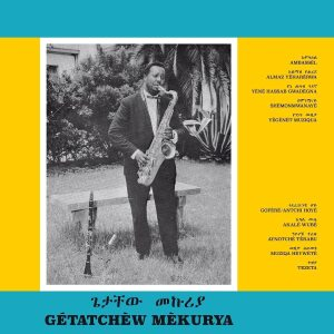 Getatchew Mekurya - Ethiopian Urban Modern Music Vol. 5
