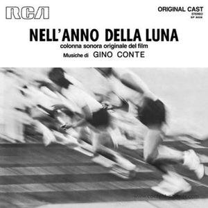 Gino Conte - Nell'anno Della Luna (LP+CD)
