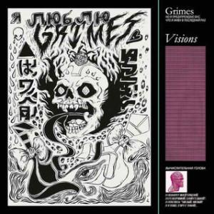 Grimes - Visions (Black Vinyl LP)
