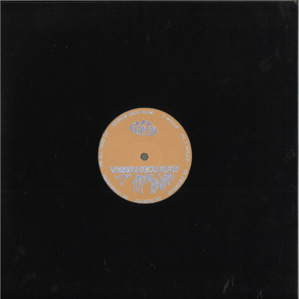 Hassan Abou Alam - It Spills (Back)