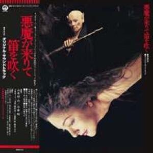 Hozan Yamamoto & Yo Imai - Akuma Ga Kitarite Fue Wo Fuku