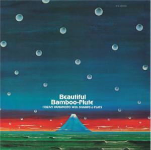 Hozan Yamamoto - Beautiful Bamboo-Flute