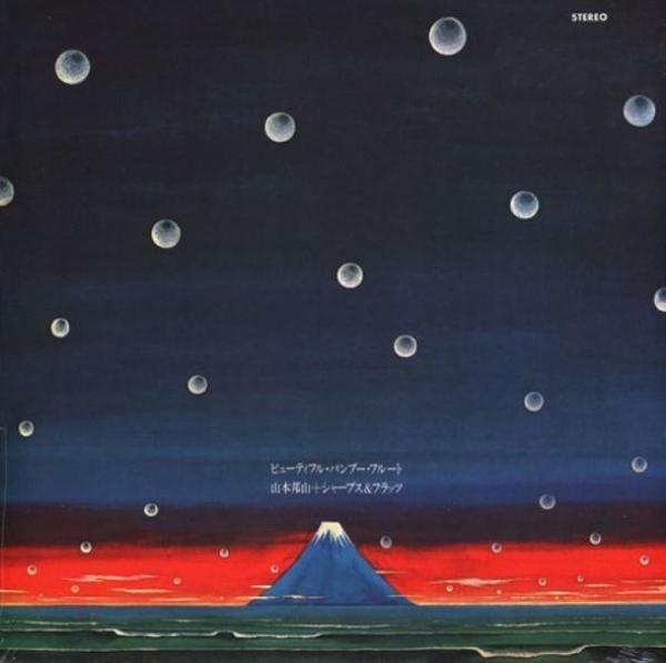 Hozan Yamamoto - Beautiful Bamboo-Flute (Back)