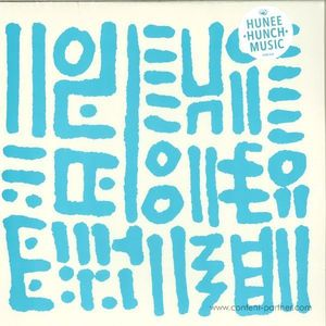 Hunee - Hunch Music